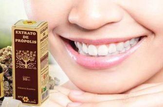 Как принимать прополис для лечение зубов и десен