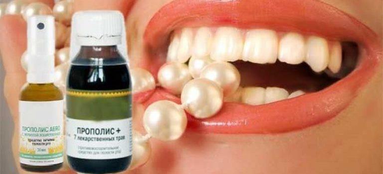 Какое влияние прополиса на зубы и эмаль