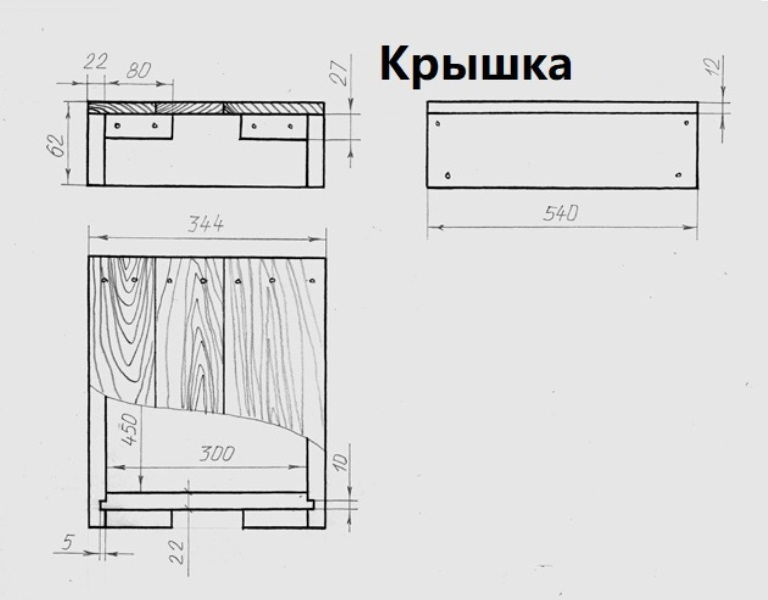 Поливоды чертеж на 8 рамок корпус