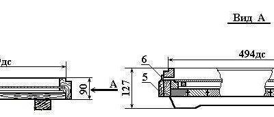 Чертёж 10 рамок (Чертеж дна) №7