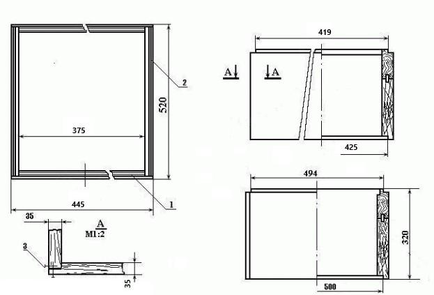 Чертёж 10 рамок (Чертеж корпуса) №2
