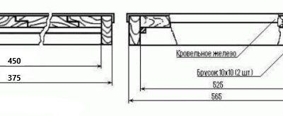 Чертёж 10 рамок (Чертеж крыши) №6
