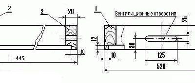 Чертёж 10 рамок (Чертеж подкрышника) №5