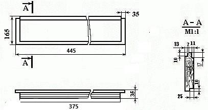 Чертёж 10 рамок (Чертёж магазина. Передняя и задняя стенки магазинной надставки.) №4