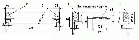Чертёж 12-ти рамочного улья ДАДАНА (Чертеж подкрышника.) №1